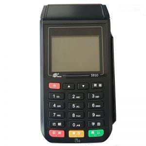 دستگاه کارتخوان سیار PAX S910