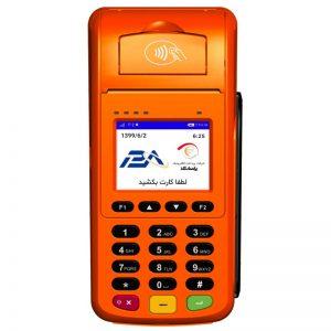 دستگاه کارتخوان پوز سیار مورفان H9 آکبند رنگ نارنجی
